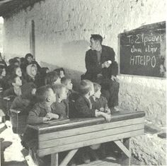 An elementary school, Epirus, Greece, 1950 Greece Pictures, Old Pictures, Old Photos, Vintage Photos, What A Country, Greece History, Greece Photography, Ancient Greek Art, Greek Culture