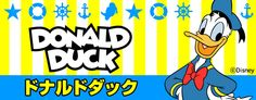 Special Line of Donald Duck Products from Japan.