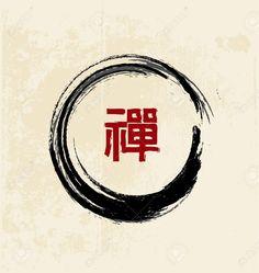 11418132-Calligrafia-Zen-Archivio-Fotografico.jpg (1232×1300)