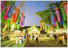 一宮七夕祭り | 真清田神社