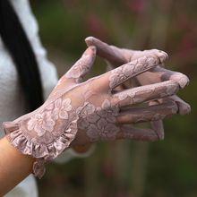 Guantes de protección solar Del Cordón de la señora de primavera y verano de las mujeres anti-ultravioleta guantes de conducir antideslizantes chicas sexy guantes de encaje(China (Mainland))