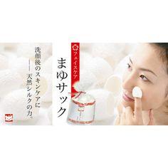 Kamiya Silkworm Cocoon Pack – Japan Skin