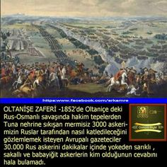 Islam, Ottoman, Learning, History, Facebook, Ottoman Empire, Quotes, Muslim, Teaching