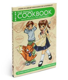 ThinkGeek :: The Manga Cookbook.  Illustrated guide to Japanese cuisine.