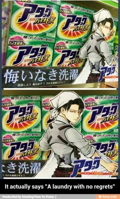 Levi laundry detergent // I feel like business companies in Japan find fandom stuff online and then advertise with that stuff, knowing that fangirls and boys will buy them...
