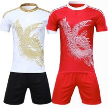 "FootyBar 2018 ""Twin Dragons"" Soccer Team Training Jersey Quick Dry    Breathable Outdoor 286b0ddde"