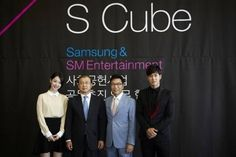 Yunho & Sulli attend SM Entertainment and Samsung agreement ceremony for new social contribution venture 'S Cube' | allkpop.com