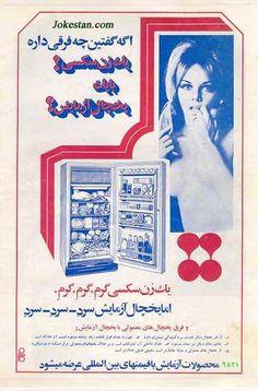 Tehran Ghadim طهران قدیم  ®nader