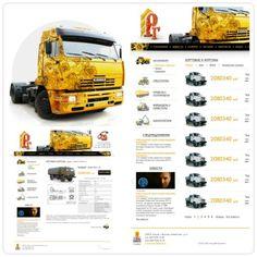 """Synapse-studio. Разработка сайта для компании """"Русский грузовик"""""""