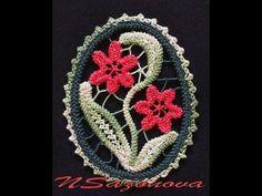 Румынское кружево  Пасхальное яйцо.Romanian lace. Do it yourself