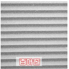 """45 * 100 cm / 17.7 """"* 39.4 Film On The Window 3D Window Stickers Stereoscopic Non-adhesive Electrostatic Opaque Frosted Stickers"""