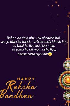 shayari,Hindi shayari on raksha bandhan, रक्षा बंधन शायरी, images on raksha bandhan, bhai behen ki shayari, bhai behen hindi quotes, भाई बहन हिंदी शायरी #rakshabandhan #raksha #bandhan #bhai #behen #rakhi #festival #hindiquotes #happyrakshabandhan Raksha Bandhan Shayari, Rakhi Festival, Happy Rakshabandhan, Romantic Shayari, Hindi Quotes