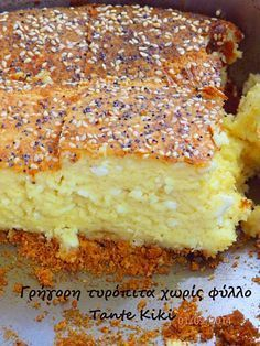 Tante Kiki: Easy cheese pie without sheet Greek Sweets, Greek Desserts, Greek Recipes, My Recipes, Cake Recipes, Dessert Recipes, Cooking Recipes, Favorite Recipes, Savoury Baking