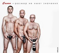 Canon advertising in Russia ( very funny ! E-mail Marketing, Marketing Digital, Marketing Ideas, Clever Advertising, Advertising Campaign, Freaking Hilarious, Body Shaming, Make Me Smile, Smile Smile