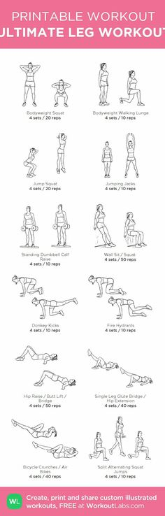 Leg Workout | Posted by: CustomWeightLossProgram.com http://www.weightlossjumpstar.com/exercise-to-lose-weight/
