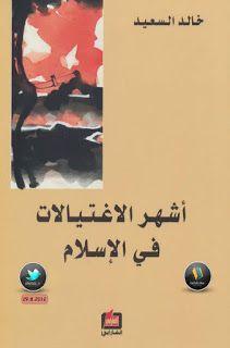 تحميل كتاب تعليم التفكير فتحي جروان
