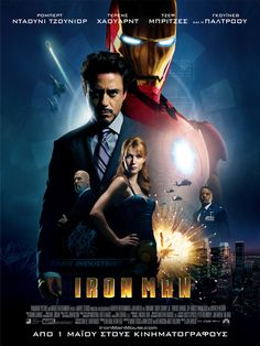 Iron Man 2008 full Movie HD Free Download DVDrip | Download  Free Movie | Stream Iron Man Full Movie Download on Youtube | Iron Man Full Online Movie HD | Watch Free Full Movies Online HD  | Iron Man Full HD Movie Free Online  | #IronMan #FullMovie #movie #film Iron Man  Full Movie Download on Youtube - Iron Man Full Movie