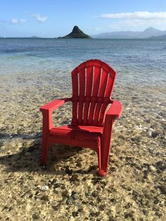Red chair on the beach