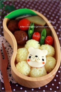 Small Onigiri Rice Balls Lion Kyaraben Bento Lunch © momo