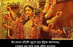 bengali valentine day date