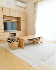 片付けが苦手な人におすすめの収納術をご紹介☆スッキリと片付いているお部屋を保っている人は、どのような工夫をしているのでしょうか。片付けが苦手で、いつもお部屋がごちゃごちゃという方でも、ちょっとしたコツをつかめば片付け上手になれますよ! Konmari, Feng Shui, Storage Organization, Living Room Designs, Life Hacks, House Design, Cabinet, Furniture, Home Decor