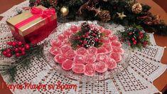 Όμορφα γλυκά ζελεδάκια από κυδώνι by Mairh Home Made Candy, Christmas Wreaths, Christmas Tree, Tree Skirts, Sweets, Homemade, Holiday Decor, Greek, Teal Christmas Tree