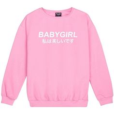 Babygirl Japanese Sweater Jumper Top Women's Fun Tumblr Grunge Hipster... ($21) ❤ liked on Polyvore featuring tops, sweaters, pink jumper, grunge sweaters, pink sweater, jumper tops and hipster sweaters