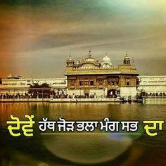 Guru Nanak Teachings, Gurbani Quotes, Indian Quotes, Punjabi Quotes, Faith In God, True Words, Taj Mahal, Spirituality, Punjabi Bride
