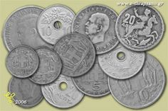 Old Greek coins (drachmas) Old Greek, Old Advertisements, 80s Kids, Oldies But Goodies, Athens Greece, My Memory, Crete, Old And New, Old Photos