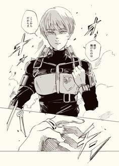 Armin<<heCK YEA
