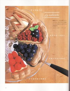 Felting Dessert Japanese eBook Pattern FAB03 Instant by Bielleni, €2.00