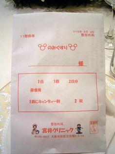 手作り席札や席札の作り方なら「結婚準備室」 : こんな席札可愛い!!結婚式に役立つ画像集 - NAVER まとめ
