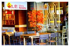Wang Dynasty Restaurant