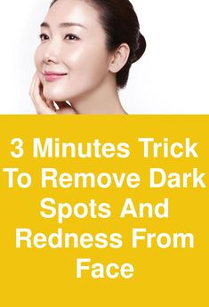 3 minutes trick to remove dark spots and redness from face for this facial mask you need tomatoes flour first remove skin of tomatoes and blend them now Red Spots On Face, Dark Spots On Skin, Beauty Hacks Contouring, Dark Spots Under Armpits, Best Dark Spot Corrector, Sugar Scrub For Face, Coffee Face Scrub, Beauty Tips For Skin, Skin Care Treatments