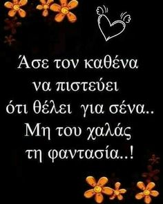Philosophical Quotes, Unique Quotes, Greek Words, Greek Quotes, Happy Thoughts, Picture Quotes, Health Tips, Meant To Be, Motivational Quotes