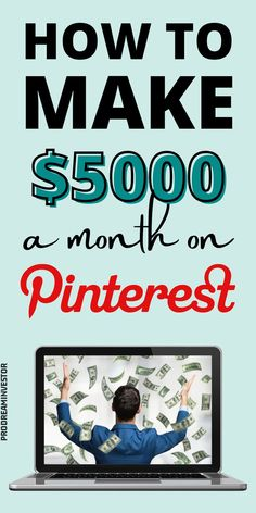 Learn how to make money on Pinterest with or without a blog. Make $5000 passive income every month with Pinterest while working from home. #makemoneyonpinterest #workfromhome Earn More Money, Make Money Blogging, Make Money Online, Work From Home Moms, Make Money From Home, Way To Make Money, Home Based Business, Online Business, Midlife Career Change