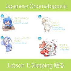 Japanese Onomatopoeia, Lesson 1: Sleeping