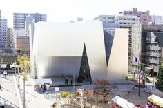First Look at Kazuyo Sejima's Sumida Hokusai Museum,© Vincent Hecht