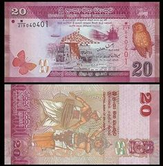 MOZAMBIQUE 50 Escudos Banknote World Money Currency UNC Africa Note p116 BILL