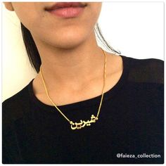 Get any name in Arabic inscribed on a handmade Gold plated necklace...makes the perfect personalised gift...also come in #FARSI #ENGLISH and #HINDI, with the option to have two names too, in either #Silver or #Gold