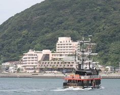 Entrance to Shimoda, Japan on the Isu Peninsula, where I studied the healing arts. Shimoda was place where Black Ships of the US navy came to demand that Japan open to trade and diplomatic relations in Us Navy, Entrance, Ships, Healing, Japan, Places, Travel, Entryway, Boats