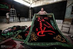 In pictures: #Shiraz mourns during #Muharram days #Realiran www.realiran.org
