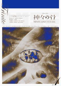 Both—journal - takara mahaya