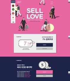 #2016년12월3주차 #SSG #SELL LOVE www.ssg.com