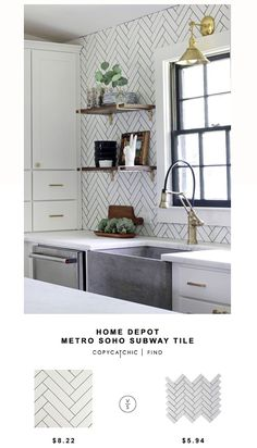 Home Depot Metro Soho Subway Tile