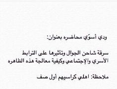 """الدعوة عامة :))"""" **"""