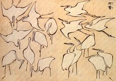 Page: Cranes from Quick Lessons in Simplified Drawing Artist: Katsushika Hokusai Completion Date: 1823 Style: Ukiyo-e Genre: animal painting Tags: cranes