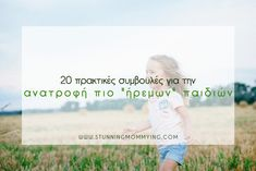Kids Corner, Parenting, Tips, Blog, Blogging, Childcare, Counseling, Natural Parenting