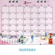 2017「SUNTORY」カレンダー — Taku Bannai Calendar 2017, Map, Artwork, Wedding, Design, Valentines Day Weddings, Work Of Art, Calendar For 2017, Auguste Rodin Artwork