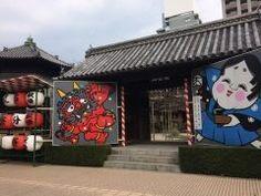 祇園にある東長寺では節分の準備が完了したようです 正月が過ぎたばかりと思っていたのに早くも一ヶ月が経とうとしています 光陰矢の如し毎日を充実させたいものですね  #東長寺 #節分 tags[福岡県]